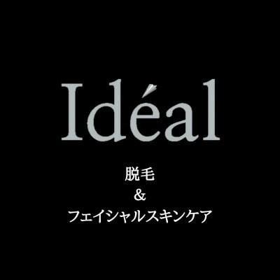 亀戸/メンズ脱毛☆フェイシャルエステサロン Idéal【イデアル】