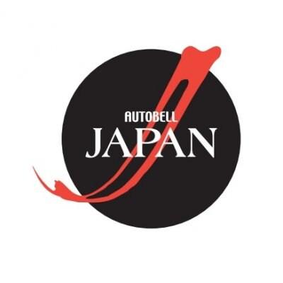 Nähdään pian  by オートベルジャパン