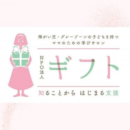 みつまめBOX 新潟市 アロマ クレイ 手作り石鹸 