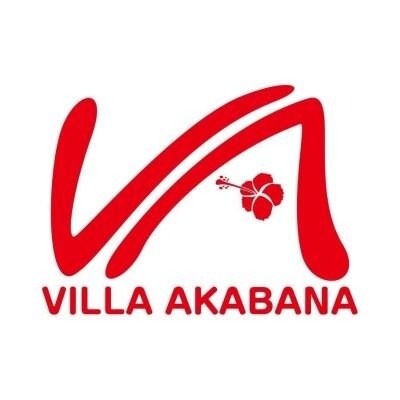 VillaAkabana(ヴィラアカバナー)宮古島