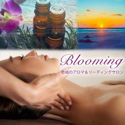Blooming/ブルーミング