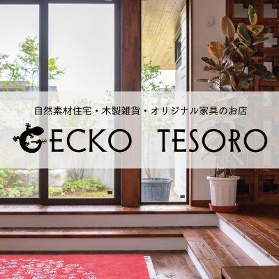 「GECKO TESORO」  - ㈱MUG