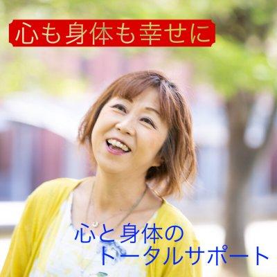 幸せ応援プロジェクト〜Salon anju サロンあんじゅ〜石川県金沢市
