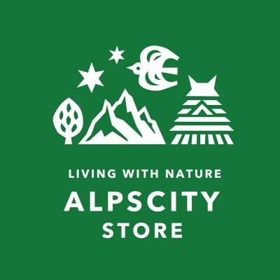 ALPSCITY STORE アルプスシティ・ストア 自然と都市文化とが融合した循環型社会の豊かさを感じるためのライフスタイル・ストア