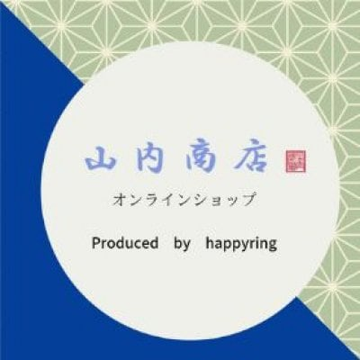 オンライン カフェバー Happy Ring