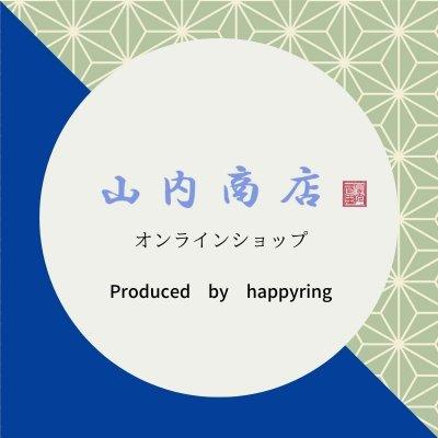 happyring(ハッピーリング)