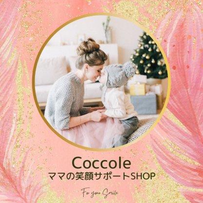 Coccole(コッコレ)