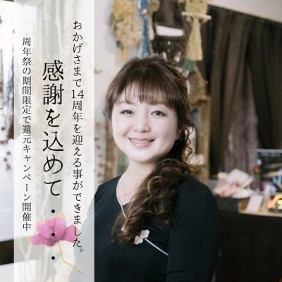 Beauty salon fleur フルール