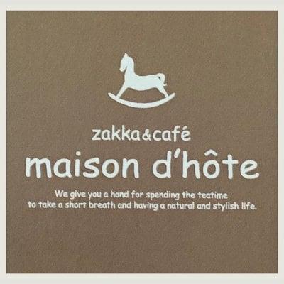 カフェ&雑貨 maison d'hôte メゾンドット