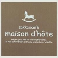 カフェ&雑貨 maison d'hôte|メゾンドット