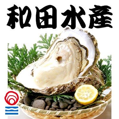 隠岐の海産物通販【和田水産】