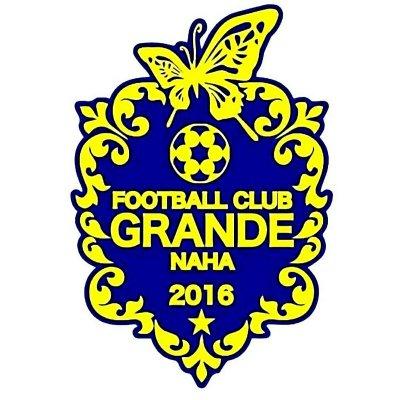 FC GRANDE 那覇 (エフシーグランデナハ)