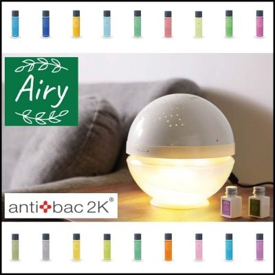 Airy Online Store
