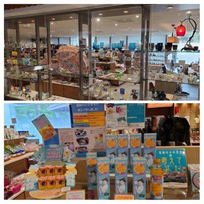 沖縄のお土産品なら琉民