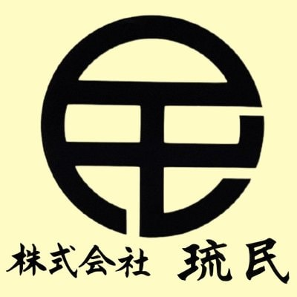 沖縄で人気のおすすめお土産品通販 琉民