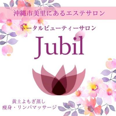jubilジュビル