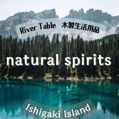 natural spirits(ナチュラルスピリッツ)