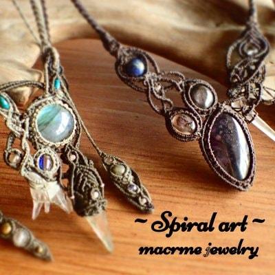 『Spiral-art』スパイラルアート 世界が創り上げた天然の素材を使ったマクラメアクセサリー・Jewelry shop ジュエリーショップ