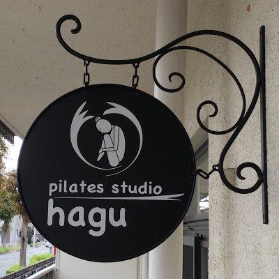pilates studio hagu   & プライベート脱毛スタジオ【 hagu 】