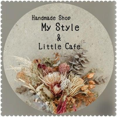 長崎県諫早市のハンドメイドショップ「MyStyle/マイスタイル」手作り雑貨のお店と小さなカフェ併設「LittleCafe/リトルカフェ」