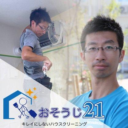ひろ★運動教室(運動神経向上スクール)