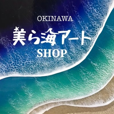 日本レジュクラフト協会 out of the blue レジンアート&アクセサリー