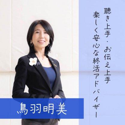 """""""ミラクルAKEMI""""の日本一楽しい!!お金の話"""