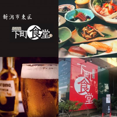 新潟市東区/居酒屋/下町食堂