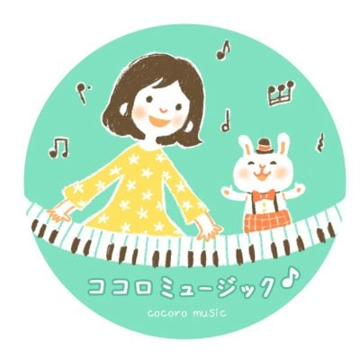 ピアノ・リトミック教室「ココロミュージック」小山校
