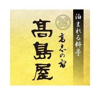 金賞ビールとお取り寄せグルメの高島屋 新潟店&豪農五十嵐邸 銀座店