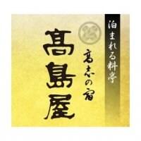 新潟の日本酒が豊富 豪農五十嵐邸銀座店の会席料理と共に