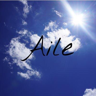 自分と向き合い自分の世界を想像する「Aile」