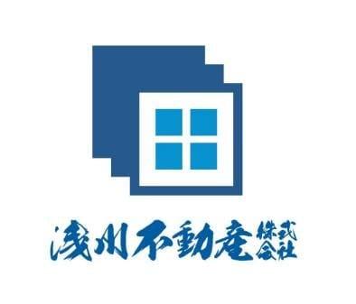 浅川不動産(株)
