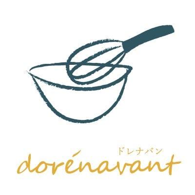 手づくり焼き菓子dorenavantドレナバン