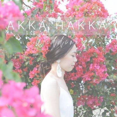 石垣島ツナガルツヅクウェディング           〜AKKA HAKKA〜