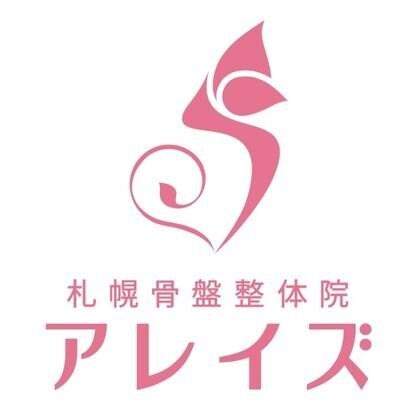 Alaise Beauty Room