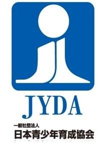 様々な教育現場で活きる教育コミュニケーション JYDA 日本青少年育成協会 教育メソッド普及委員会
