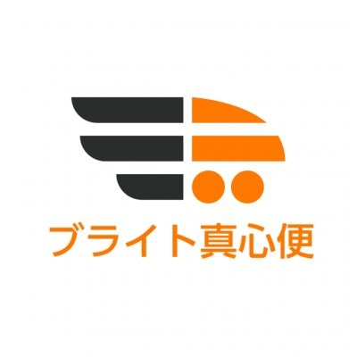 【ブライト真心便】