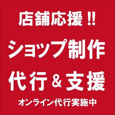 キューアート【CUART】