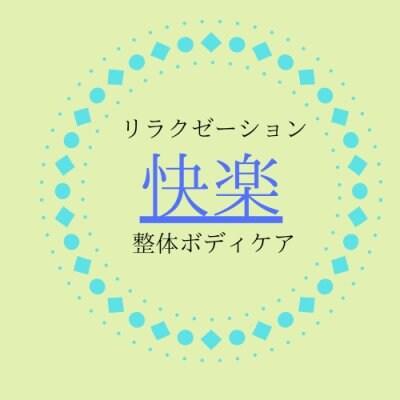 初回15分延長1000円を800円