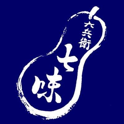 京都七味屋七味六兵衛