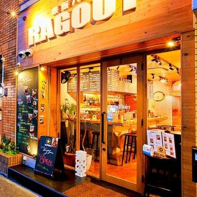 鉄板バル  ラグー  宝塚市の逆瀬川にある鉄板焼きバル 美味しい肉料理をワインと楽しむお店