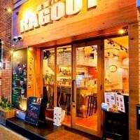 鉄板バル  ラグー  【宝塚市の逆瀬川にある鉄板焼きバル 美味しい肉料理をワインと楽しむお店】