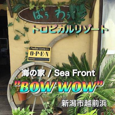 """トロピカルリゾート""""BOW WOW""""ばうわう"""
