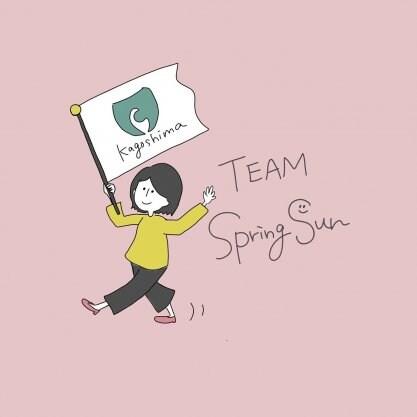 Spring Sun|鹿児島ベビーフォト|鹿児島ニューボーンフォト|鹿児島ファミリーフォト|鹿児島出張撮影|カメラ講座