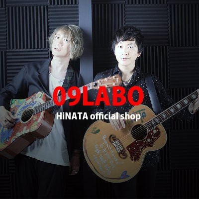 新潟県長岡市 ひなたの音楽とGOODSの店 09LABO