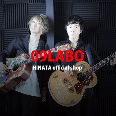 新潟県長岡市|ひなたの音楽とGOODSの店|09LABO