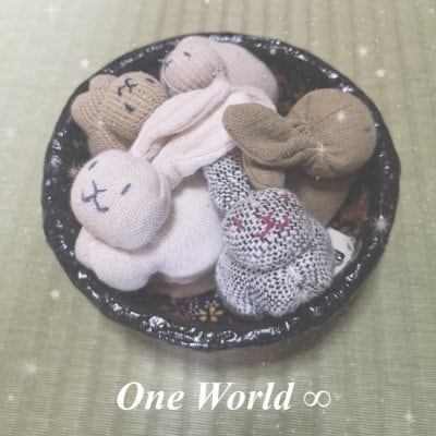 One World ∞