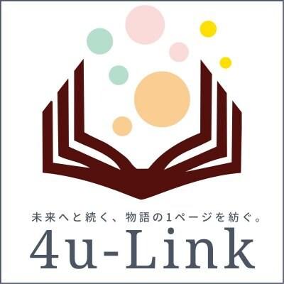 4u-Link