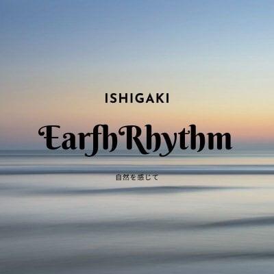 石垣島で海遊びをするならEarth Rhythm
